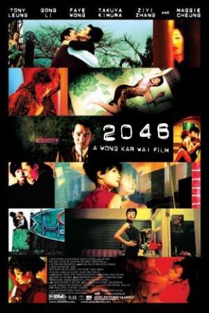 Movies like Beder Meye Josna: komend