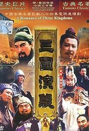 San guo yan yi Poster