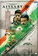 Primary image for Aiyaary