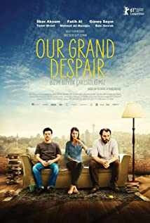 Our Grand Despair movie
