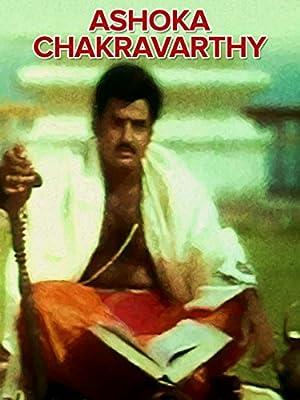Anjali Devi Ashoka Chakravarthy Movie