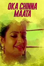 Oka Chinna Maata Poster