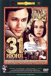 31 iyunya(1978) Poster - Movie Forum, Cast, Reviews