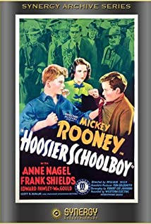 Hoosier Schoolboy movie