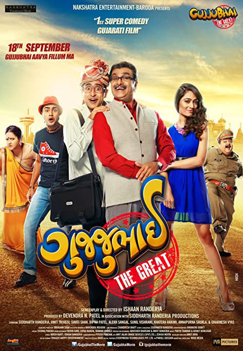 Gujjubhai the Great (2015) Gujarati Full Movie Watch Online Download at www.movies365.in