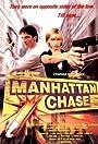 Manhattan Chase