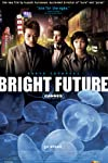 Rotterdam reveals Bright Future selection