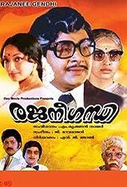 Rajaneegandhi Poster