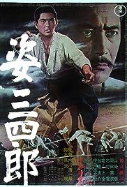 Sanshiro Sugata(1965) Poster - Movie Forum, Cast, Reviews