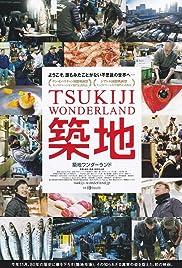 Tsukiji Wonderland(2016) Poster - Movie Forum, Cast, Reviews