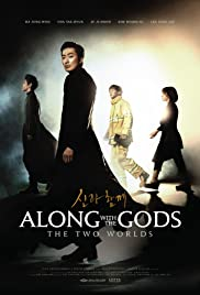 Assistir Along With The Gods The Two Worlds