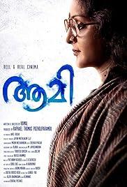 Aami (2018)