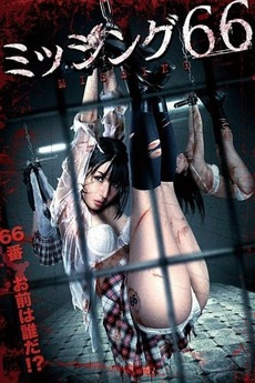 18+ Missing 66 (2012) Japanese 400MB DVDRip 480p x264