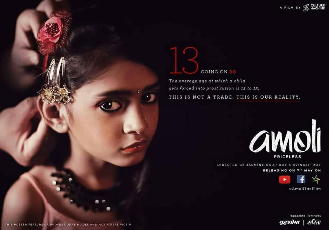 Amoli Movie Poster