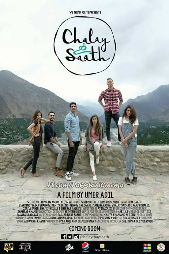 Chalay Thay Saath (2017) Urdu 300MB Netflix HDRip 480p x264