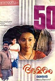 Amaram Poster