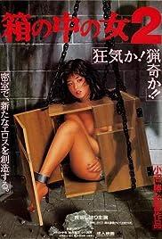 Hako no naka no onna II Poster