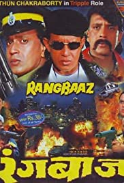 Rangbaaz Poster
