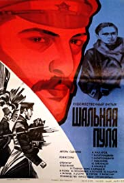 Vasil Kikvidze Poster