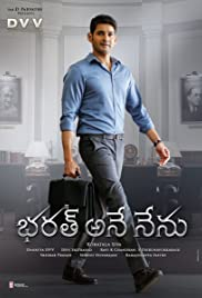 Watch Bharat Ane Nenu Full Movie Download