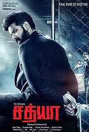 watch den of thieves full movie online free putlockers