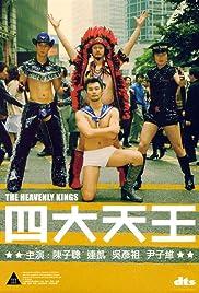 Sei dai tinwong Poster