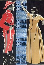 The Eternal Struggle Poster