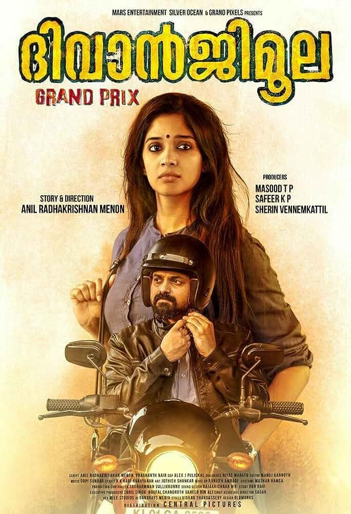 Diwanji Moola Grand Prix (2018) Full Malayalam Movie DVDRip Download 700MB