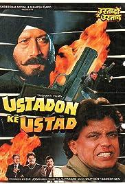 Ustadon Ke Ustad Poster