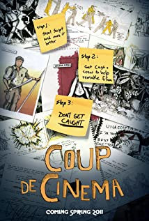 Coup de Cinema movie