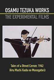 Story of a Certain Street Corner(1962) Poster - Movie Forum, Cast, Reviews