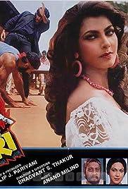 Ab Meri Baari Poster