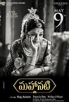 Mahanati (2018)