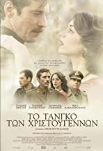 To tango ton Hristougennon