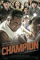 Chaem-pi-eon Poster
