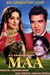 Enough of pandering and sucking up to Cine'Mummy'! Let's embrace our Cine'Maa'!