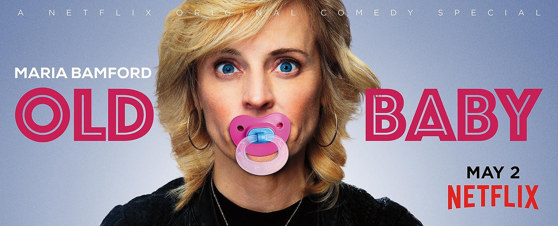 Old Baby (Netflix)
