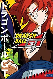 Dragon Ball Gt Movie