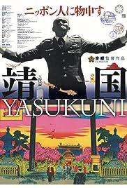 Yasukuni Poster