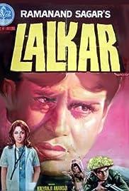Lalkar (The Challenge) Poster