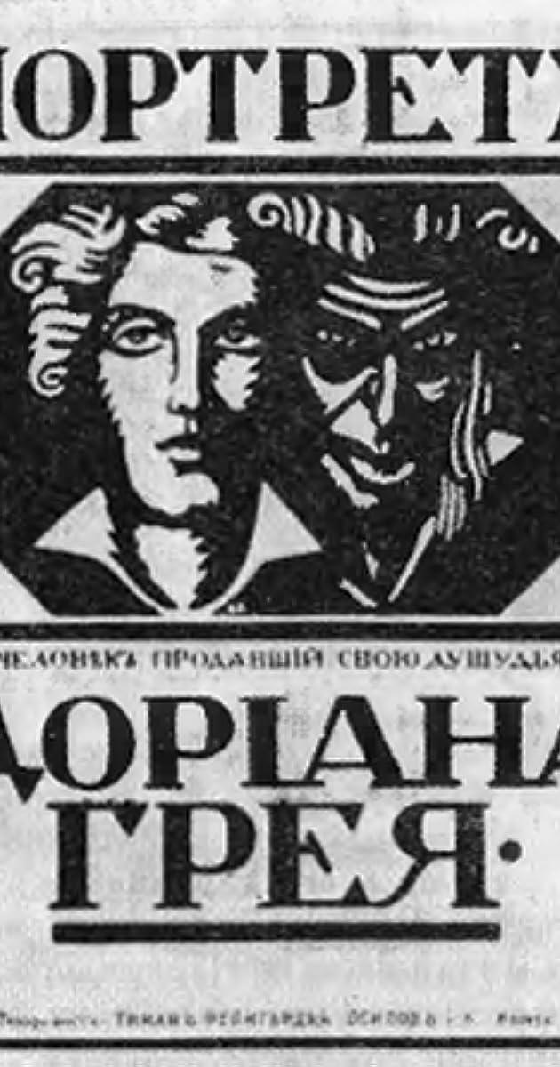 Rainer Thiemann portret doryana greya 1915 imdb
