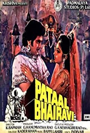 Pataal Bhairavi Poster