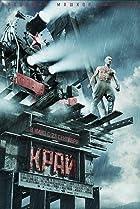 Kray (2010) Poster
