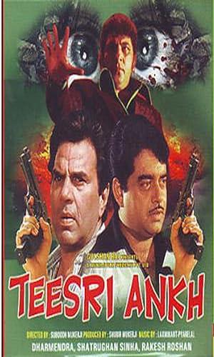 K.A. Narayan (screenplay) Teesri Aankh Movie