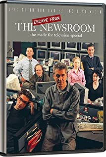 Escape from the Newsroom movie