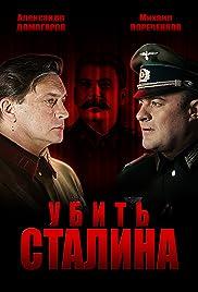 Ubit Stalina Poster