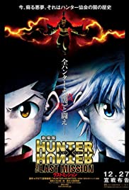 Gekijouban Hunter x Hunter: The Last Mission Poster