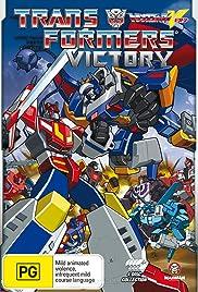 Transformers: Victory Poster - TV Show Forum, Cast, Reviews