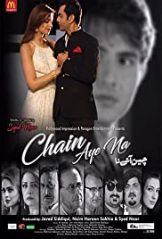 Chain Aye Na Full Movie Watch Online Free HD Download