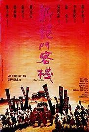 Sun lung moon hak chan Poster